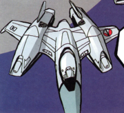 Introduction VF-7
