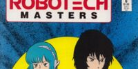 Robotech Masters 6: Prelude to Battle
