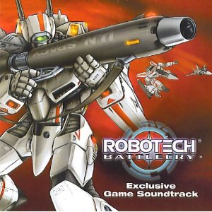 File:Battlecry soundtrack.JPG