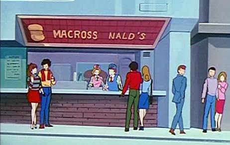 File:Macross Nald's.png