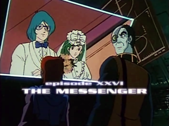File:The messanger remastered title.png