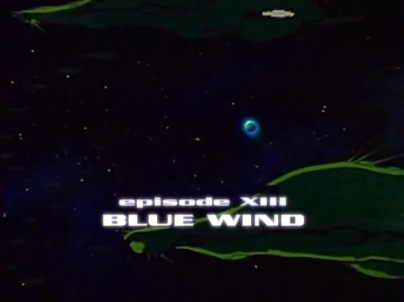 File:Ep 13 remastered title.png