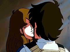 File:Kissy face.jpg