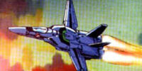 YVF-14A Tigercat
