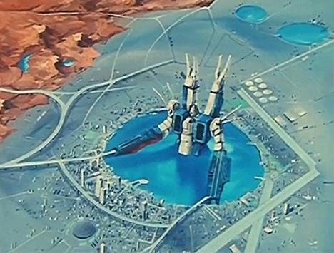 Archivo:New Macross City2.jpg