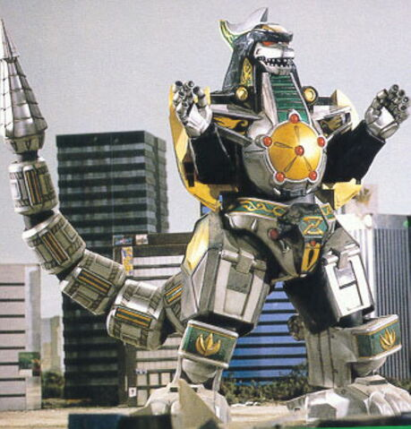 File:Dragonzord.jpg