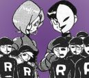 Neo Team Rocket