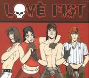 VC loveFist