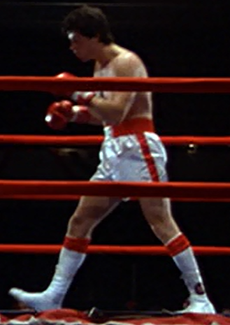 File:Rocky i-2.png