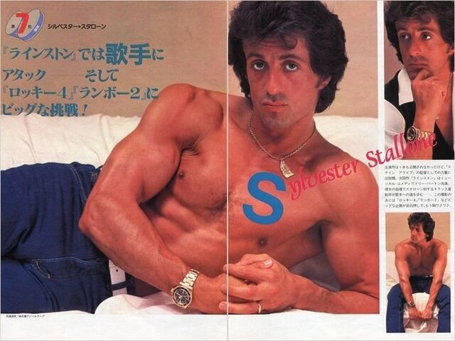 File:Sylvester stallone body aesthetic workout,biceps,shouder,triceps,chest,abs6de0e92676f87fc2d103e680c65fcd88.jpg