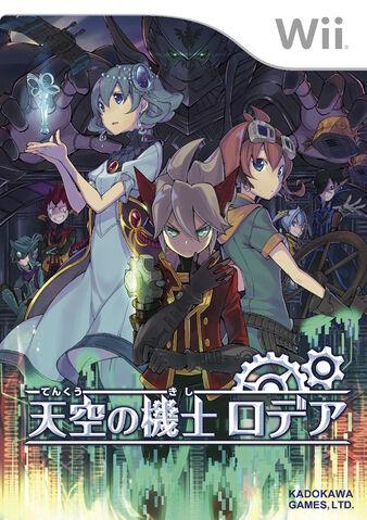 File:Wii jp boxart.jpg