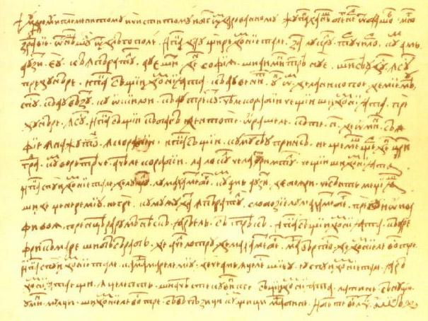 Bestand:Neacşu's brief.jpg