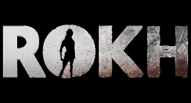 File:ROKH Logo.png