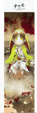 File:Chamo Light Novel Full.jpg