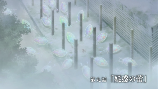File:Ep9.png