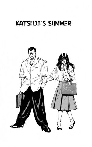File:Chapter 18 Cover.jpg
