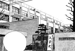 File:Taiken.png