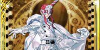 The Last Emperor/Empress (Imperial SaGa)