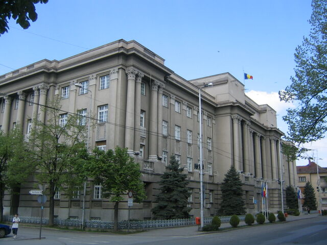 Fișier:Palatul Administrativ Timisoara.jpg