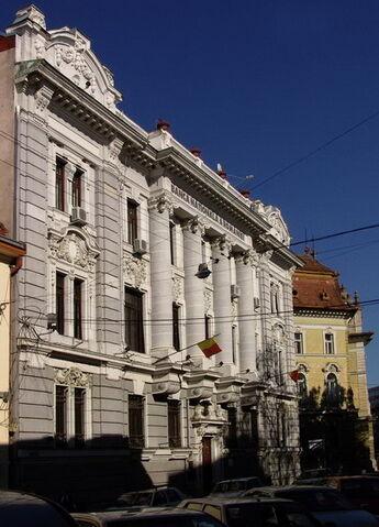 Fișier:Banca nationala a romaniei oradea.jpg