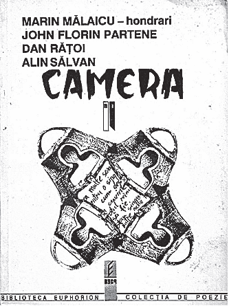 File:Camera 1995 hondraripartene.png