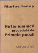 Mariusianus hartieigienica2004