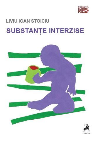 File:Liviuioanstoiciu substanteinterzise.jpg