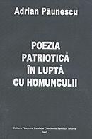 Adrianpaunescu poeziapatriotica