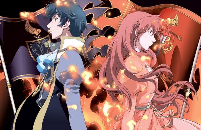 File:Romeo x Juliet 4 (Lovers in fire) 2.jpg