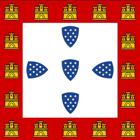 File:Portuguese Flag.png