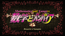 Rosario + Vampire Episode 8 Title Card
