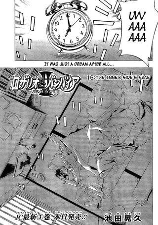 Rosario + Vampire II Manga Chapter 016