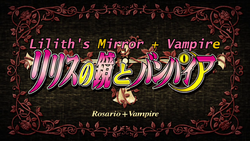Rosario + Vampire Episode 24 Title Card