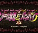 Rosario + Vampire Episode 05