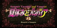 Rosario + Vampire Episode 09