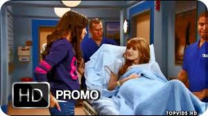 File:Shake it up remember it up 2.png