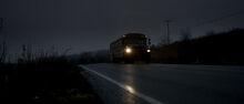 Biodiesel Bus