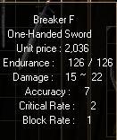 File:Breaker F3.jpg