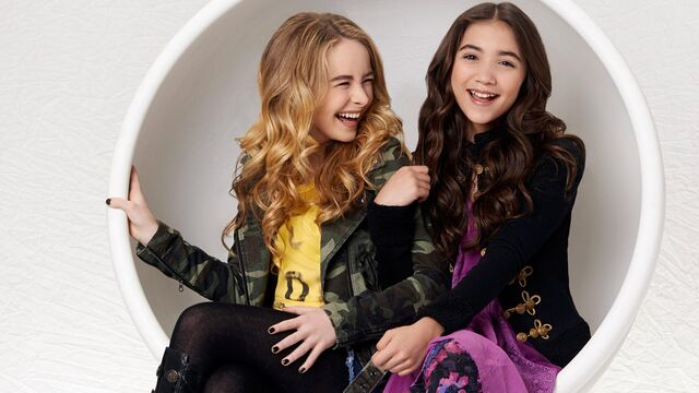 File:GMW Maya and Riley 2.jpg