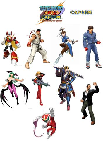 File:Capcom.jpg