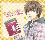 Onodera+Ritsu+Cover