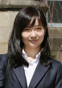 Princess Kako of Japan