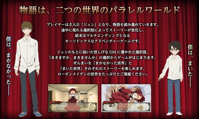 File:WSWA Promotion.jpg