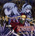 Rozen Maiden Träumend OST - Cover.jpeg