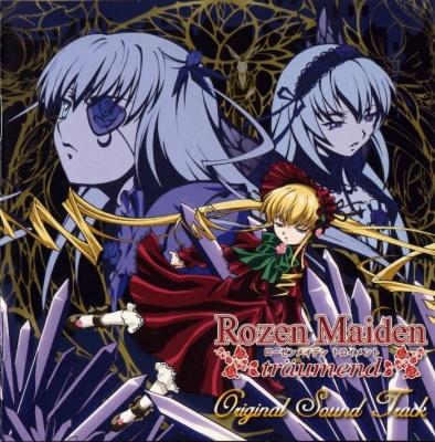 File:Rozen Maiden Träumend OST - Cover.jpeg
