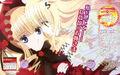 Shinku and kirakishou.jpg