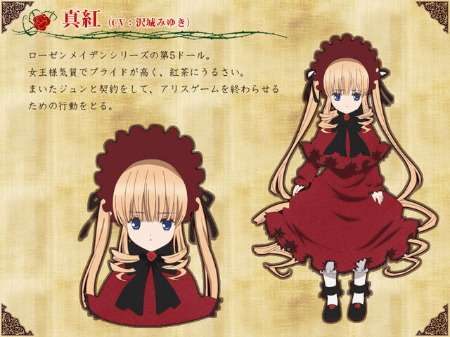 File:Shinku Rozen Maiden 2013.jpg