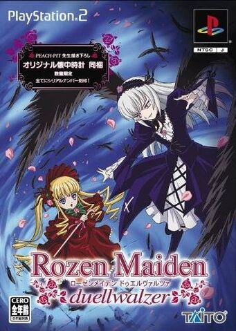 File:Rozen Maiden Duellwalzer LE Cover.jpg