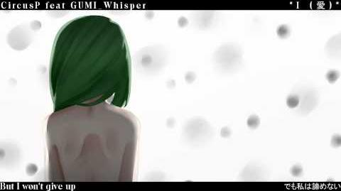 "GUMI ""I (Love)"" Original Song"