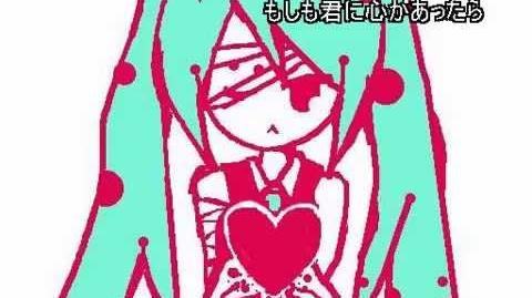 Crime & Punishment - Hatsune Miku English Subs-0
